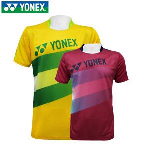 尤尼克斯(YONEX)羽毛球服 男 女 羽毛球运动服装 1096/2096