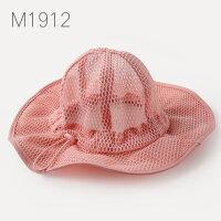 儿童帽子夏宝宝渔夫帽网眼透气婴儿太阳帽薄款男童女童防晒遮阳帽