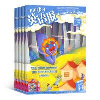 中国少年英语报五六年级版 教育教学2020年4月起订 全年12期杂志订阅 英语杂志 小学英语阅读 小学英语教材 小学英语读物学习辅导期刊 杂志订阅 杂志铺