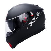 电动摩托车头盔男女酷全覆式机车越野四季通用安全帽全盔