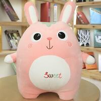可爱兔子毛绒玩具床上抱着睡觉的抱枕玩偶布娃娃公仔女孩生日礼物