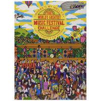 Where's My Welly? 威利在哪里:Woodstock伍德斯托克音乐节挑战