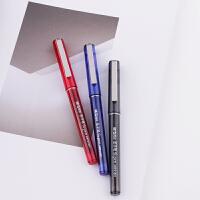 晨光直液式逸品签字笔ARP41801黑0.5 12支装 当当自营