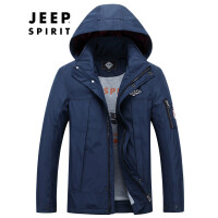 JEEP吉普男装户外冲锋衣男士可脱卸帽夹克中长款防风登山服速干衣外套