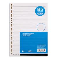 广博(GuangBo) 横线内页GBH0554活页笔记本子替芯 260*178mm/B5/100张 适合9孔/26孔当