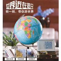 得力3031彩色印刷教学小地球仪10.6mm立体儿童玩具地球仪