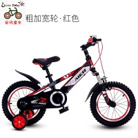 AIER儿童自行车3岁小男孩女孩子14/16/18/20寸三轮脚踏单车山地车