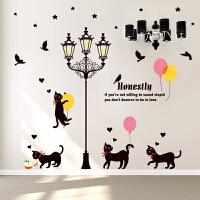 墙贴可移除 路灯下的猫咪 小动物贴纸现代简约墙壁贴画客厅卧室 路灯下的猫咪 特大