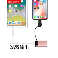 手机充电宝 10000充电宝迷你手机�O果6/7可爱通用毫安oppo华为vivo便携冲8