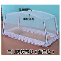 学生蚊帐0.9m单人床宿舍上铺下铺上下床有底蒙古包拉链蚊帐1.2米 其它