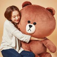 六一儿童节520可爱布朗熊可妮兔大的娃娃巨型公仔少女心爆棚超大毛绒玩具熊520礼物母亲节