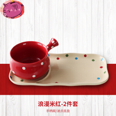 日式陶瓷可爱早餐碗 家用单个创意 个性沙拉碗 餐具套装碗盘子