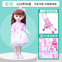 会说话的智能芭比洋娃娃套装仿真小女孩公主儿童手推车玩具单个布 4D眨眼【43CM】+送备用电池
