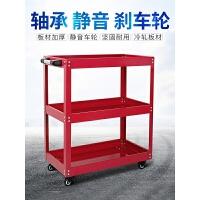 汽修工具车多功能小推车移动手推车汽车修车维修工具箱车间架子柜