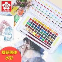 樱花固体水彩颜料套装初学者手绘24色30色手绘美术绘画水粉颜料