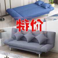 沙发小户型出租房可折叠沙发床两用卧室简易沙发客厅懒人经济型