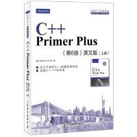 C++ Primer Plus(第6版)英文版(上、下册)