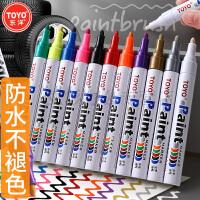TOYO东洋油漆笔SA101补漆笔 签到笔 白色油漆笔记号笔轮胎笔