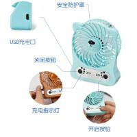 适合学生上课课堂使用静音迷你小风扇充电风扇小巧便携可放口袋里