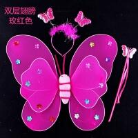 110g儿童节演出服装表演装扮道具天使蝴蝶翅膀三件套不掉金粉 双层玫红色翅膀