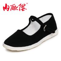 内联升女鞋布鞋手工千层底礼服呢一代边女鞋时尚休闲老北京布鞋 8627A