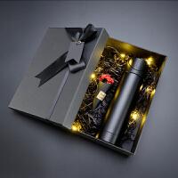 智能水杯子保温杯男士女士网红情侣个性简约提醒喝水礼物创意潮流 【臻选礼盒装】