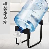 大桶装矿泉水支架纯净水桶倒置饮水机架子抽水压水器带水嘴吸水泵