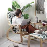 居宜美北欧家居波昂摇椅逍遥椅实木躺椅懒人孕妇椅阳台休闲椅简约