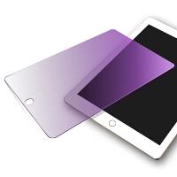 苹果iPad钢化膜抗蓝光 iPad蓝光膜 2017/2018新iPad钢化膜 iPad5钢化膜 iPad6钢化膜 iP