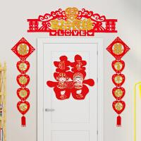 喜字贴拉花结婚庆布置用品新房门装饰品卧室门帘门贴门喜对联创意 房门喜字套餐