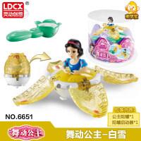 舞动公主旋转陀螺玩具新款儿童女孩白雪公主苏菲亚