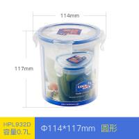 乐扣乐扣保鲜盒塑料储物盒HPL932D 700ml微波餐盒饭盒便当盒 半透明