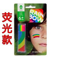 6色人体彩绘笔 彩虹条 幼儿学生蜡笔宝宝涂鸦笔儿童画脸棒可水洗