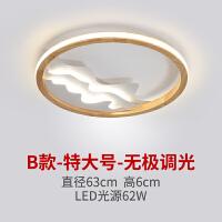 【品牌特惠】新中式led吸顶灯山水禅意房间灯卧室灯家用客厅灯