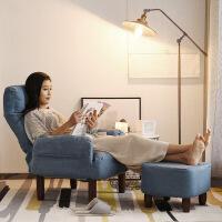 懒人沙发单人小户型懒人沙发小户型电脑电视沙发躺椅日式折叠卧室布艺单人喂奶哺乳椅