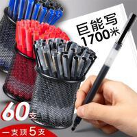 黑笔巨能写速干中性笔超大容量小学生用0.5mmins冷淡风红笔水性笔1700米碳素签字笔考试专用文具办公用品批发