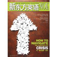《新东方英语》2013年6月号(电子杂志)(仅适用PC阅读)(电子书)