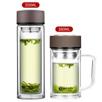 天喜(TIANXI)双层玻璃杯带把办公杯家用喝水杯男大容量泡茶杯带盖过滤杯子