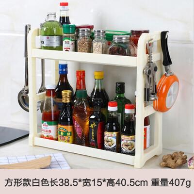 双层厨房置物架调味料收纳架落地塑料刀架调料架调味品架子