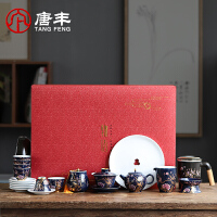 唐丰霁蓝茶具套装陶瓷泡茶器整套家用个人杯简约干泡盘描金礼盒装