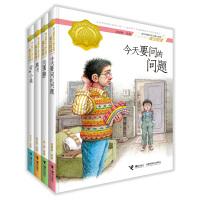 接力杯曹文轩儿童小说奖美文悦读(套装全四册)