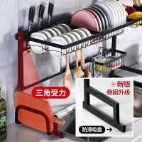 厨房置物架水槽收纳架沥水碗碟碗筷碗架放碗盒不锈钢水池上方神器