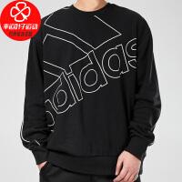 Adidas/阿迪达斯卫衣男新款运动服休闲长袖上衣宽松舒适透气圆领印花套头衫GK9374