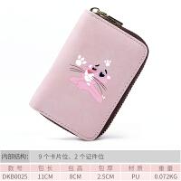 钱包 粉红风琴卡包女式可爱个性迷你零钱包一体小巧卡片包证件位 粉色(沉思)