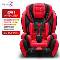 贝蒂乐儿童汽车安全座椅婴儿宝宝车载坐椅 9个月-12周岁通用可躺
