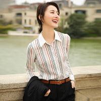 【1件7折 2件6折】2019春夏新款长袖条纹衬衫女职业装工作服套装修身时尚