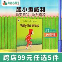 英国进口知名绘本大师安东尼 布朗Anthony Brownez作品胆小鬼威利 Willy the Wimp 平装7-10