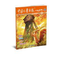 《中国儿童画报》(红袋鼠故事会+漫画百科世界)2019年第四季度合订本