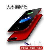 20000毫安8背夹充电宝X电池苹果6s/7Piphone7/8p手机壳6plus