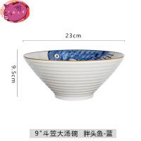 创意日式斗笠碗 大面碗家用早餐面条碗 陶瓷汤碗个性餐具牛肉拉面碗